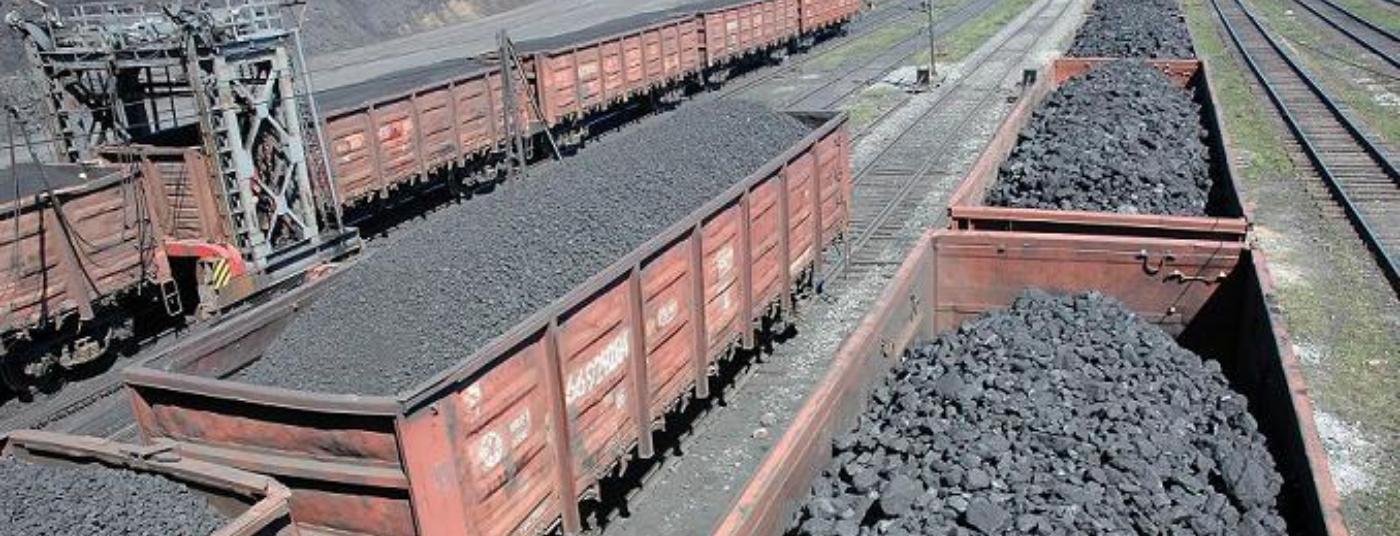 Купить вагон каменного угля