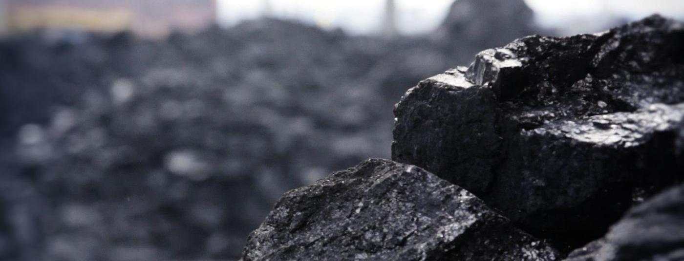 Стабильные поставки угля