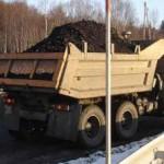 Камаз каменного угля