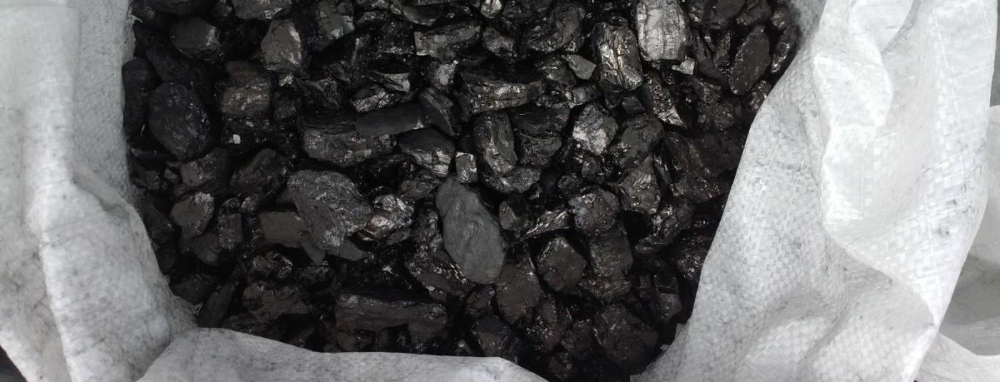 Купить каменный уголь в мешках